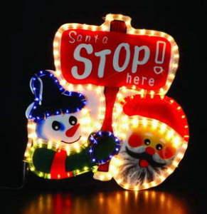 Lumini decorative personalizate