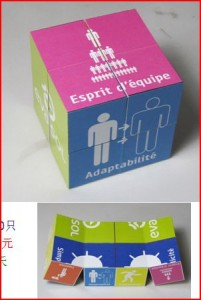 Cuburi pliante personalizate