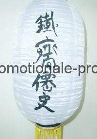 lampioane textile personalizate